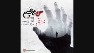 Hossein Soleimani – Man Khoobam