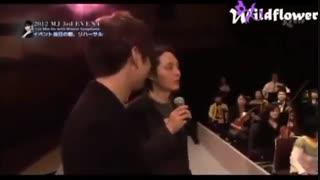 *~~لی مین هو^_^پشت صحنه ی فن میتینگ 2012 ژاپن~~*