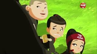 انیمیشن مینی نینجا قسمت پنجم-Mini ninjas