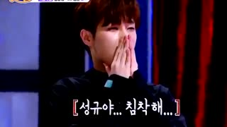 INFINITE.... kim sung kyu