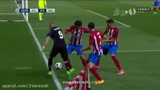 ویدئو توپ120_ خلاصه بازی اتلتیکومادرید2-1رئال مادرید