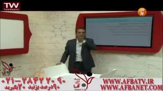 آفبا عربی دکتر فیلی کارنامه20 95/12/4 28422090-021
