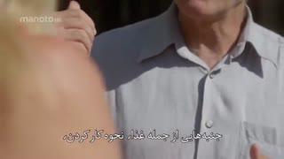 رازهای زیبایی با ریچل هانتر با دوبله فارسی - قسمت 7