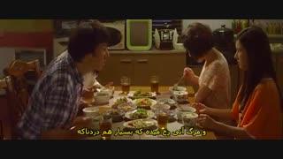 فیلم سینمایی سرگیجه 2014 با بازی سونگ ایل گوک پارت اول با زیرنویس فارسی