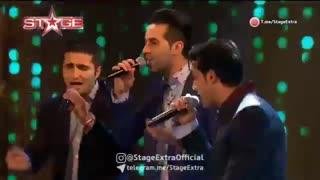 اجرای آهنگ عزیز جون از امل ساین در برنامه استیج