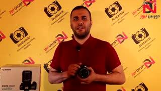 ویدئو معرفی و جعبه گشایی دوربین کانن 760D-دوربین نیوز