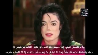 علت تغییر  رنگ پوست مایکل جکسون چه بود؟!