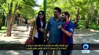 مسی ایرانی در مسیر شهرت