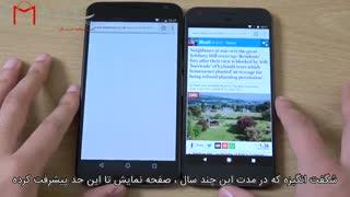 مقایسه دو گوشی Nexus 6 و Google pixel XL روی اندروید 7 ( مقایسه سرعت ) با زیرنویس فارسی