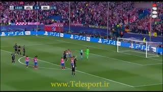 اتلتیکو مادرید 2 - رئال مادرید 1 ؛ رئال حریف یوونتوس شد