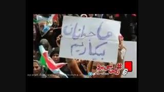 کلیپ روحانی برو بامیکس صدای مرتضی پاشایی