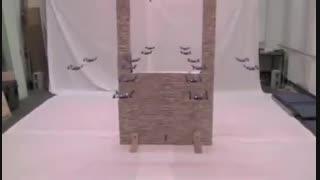 فروشگاه قطعات ربات پرنده گلابی ربات: پیشرفت های صنعتUAV