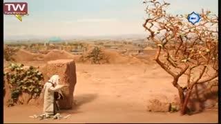داستانهای بهلول حکیم - خانه بهشتی