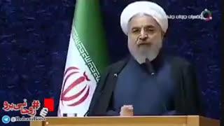 آقای روحانی با دروغ دیواراعتمادمردم رافروریختید!