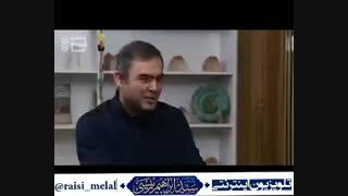افشاگری کارگردان فیلم انتخاباتی روحانی ...