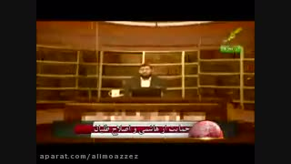 حمایت تمام قد شبکه های #وهابی_داعشی از جریان_اصلاحات.