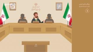 بهترین نامزد از دید رهبر انقلاب اسلامی