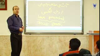 آموزش زبان انگلیسی - قسمت 1