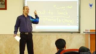 آموزش زبان انگلیسی - قسمت 2
