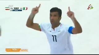 کلیپ زیبا از شگفتی سازی تیم ملی فوتبال ساحلی در جام جهانی (نود ۲۵ اردیبهشت)