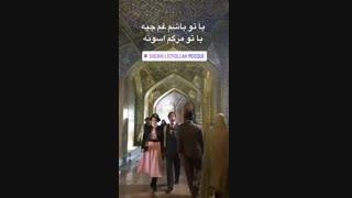 شهرزاد فصل 2 قسمت 1 (29 خرداد)