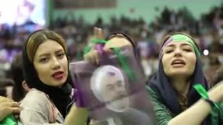 یه کار فوق العاده زیبا : دوباره ایران...