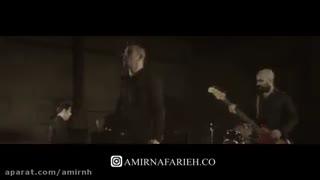 موزیک ویدیوی اهنگ امام رضا از امیر تتلو