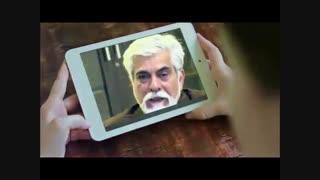 فیلم حسین پاکدل که از رییس جمهور روحانی حمایت کرده