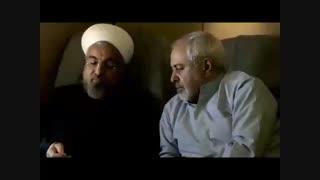 مستند کامل رییس جمهور روحانی