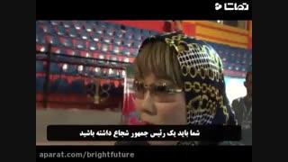 در خواستی :فیلم کامل تاجر کره ای و انتخابات