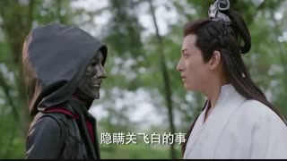 قسمت 28 سریال چینی جنگجوی سرنوشت Fighter of the Destiny - با بازی لوهان HD