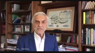 حمایت هاشمی طبا از روحانی در انتخابات