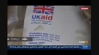 فاسد شدن مواد غذایی در انبارهای سازمان جهانی در یمن