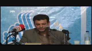 نقد فیلم جدایی نادر از سیمین توسط استاد رائفی پور