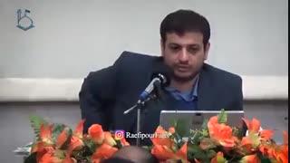 روش جالب رائفی پور با فندک اتمی برای اچمز کردن کسایی که ادعای امام زمانی می کنند
