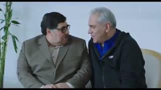 دانلود حلال و قانونی سریال هیولا قسمت دوم