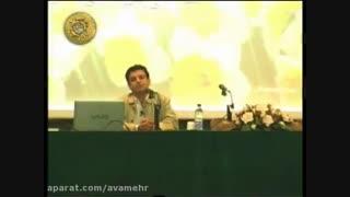 کابالا- رائفی پور