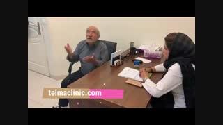 جلسه آخر درمان زخم در کلینیک تلما