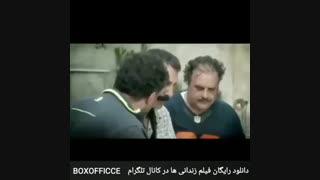 دانلود فیلم زندانی ها (کامل)