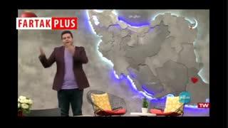 ویدئوی جنجالی مدرسه دخترانه و واکنش مجری شبکه ۳!
