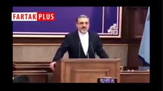 جزئیات پرونده مهناز افشار از زبان سخنگوی قوه قضائیه