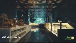 هتل مکس رویال کمر آنتالیا