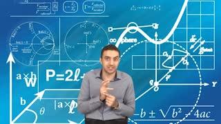 جمع بندی ریاضی کنکور و مباحث آسان و تست خیز ریاضی