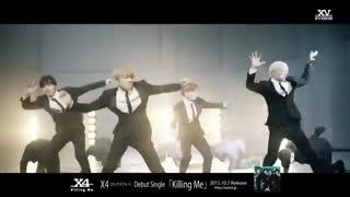 موزیک ویدیو Killing Me از X4