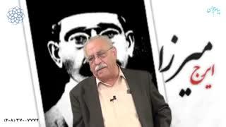 ایرج میرزا با تعریف استاد نوح