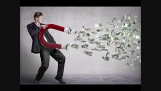 بیست راز ثروتمند شدن در کوتاهترین زمان ممکن- قسمت اول