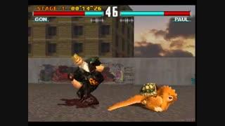 8 دقیقه گیم پلی بازی تیکن Tekken 3 Golden Edition نسخه طلایی برای کامپیوتر