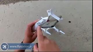 نکات کلیدی پرواز با کوادکوپتر سایما X25PRO/دوبله اختصاصی از ایستگاه پرواز