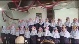 جشن الفبا کلاس اولی های دبستان دخترانه طاهره