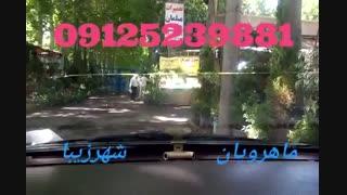 ترمیم شیشه اتومبیل 09125239881